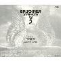 ブルックナー:交響曲第5番、第7番、第9番<タワーレコード限定>