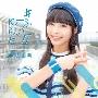 #ゆーふらいとII [CD+Blu-ray Disc]<初回限定盤>