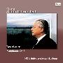 ブルックナー: 交響曲第7番ホ長調(ハース版)<完全限定生産>