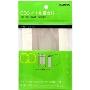 NAGAOKA CDタイトル帯カバー(10枚入り)