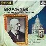 ブルックナー: 交響曲第5番 (改訂版 1896年出版譜)<タワーレコード限定>