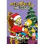 ザ・シンプソンズのクリスマス<タワーレコード限定>