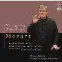 モーツァルト: ピアノ協奏曲シリーズ第2弾