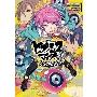 ヒプノシスマイク -Division Rap Battle- side F.P & M+ 1 [コミック+CD]<CD付き限定版>