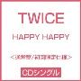 HAPPY HAPPY<通常盤/初回限定仕様>