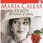 Maria Callas - Verdi: Integrale des Operas
