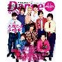 Dance SQUARE Vol.28