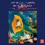 ベルリオーズ: 幻想交響曲(2018リマスター、アナログLP)<初回数量限定生産復刻盤>