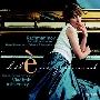 ラフマニノフ:ピアノ協奏曲第2番<限定盤>