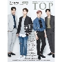 インタビューマガジン 韓流T.O.P 2016年11月号