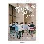 "Wanna One PHOTO ESSAY ""僕らの思い出、忘れないように""~JAPAN EDITION~"