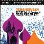 チャイコフスキー: 交響曲第5番