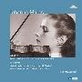 ヨハンナ・マルツィ 未発表スタジオ録音集<完全限定生産盤>