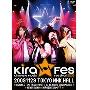 「Kiramune Music Festival 2009」Live DVD [2DVD+CD]