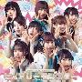 らぶティカル☆パレード/多次元トラベリング [CD+DVD]<DVD付盤>