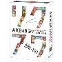 AKB48 リクエストアワーセットリストベスト200 2014 (200~101ver.) スペシャルBlu-ray BOX [5Blu-ray Disc+Countdown Book]