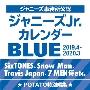 ジャニーズJr.カレンダー BLUE 2019.4-2020.3