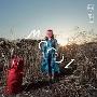 遥・ima<タワーレコード限定>