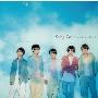 イノセントデイズ (A) [CD+DVD]<初回限定盤>