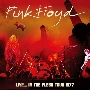 Live... In The Flesh Tour 1977