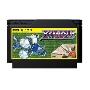 BGAME ナムコクラシックシリーズ03 / ゼビウス カセット型充電器