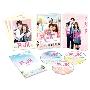 PとJK 豪華版 [Blu-ray Disc+2DVD]<初回限定生産版>