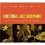 Emotional Jazz Saxophone<タワーレコード限定>