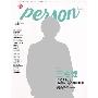 TVガイドPERSON Vol.67