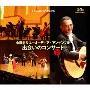 小坂忠/出会いのコンサート ライブ盤 [2CD+DVD] [57MCD-1090]