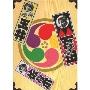 男祭り 女祭り 2011 DVD-BOX [4DVD+フォトブックレット]<初回限定盤>