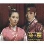 「朱蒙 (チュモン)」オリジナル・サウンドトラック  [2CD+DVD]