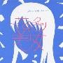花色の美少女 [CD+DVD]<初回限定盤>
