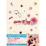 イタズラなKiss2~Love in TOKYO <ディレクターズ・カット版> DVD-BOX2