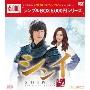 シンイ-信義- DVD-BOX2