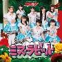 ミス・ラビット [CD+DVD]