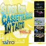SUPER Rom Cassette Disc In TAITO Vol.2