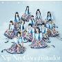 Snowing Love [CD+DVD]