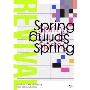 "UNISON SQUARE GARDEN Revival Tour ""Spring Spring Spring"" at TOKYO GARDEN THEATER 2021.05.20 [2BD+2Live CD+新曲CD(紙ジャケ仕様)]<初回生産限定盤>"