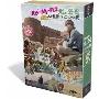 J'J Kis-My-Ft2 北山宏光 ひとりぼっち インド横断バックパックの旅 DVD BOX ディレクターズカット・エディション