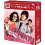 manny(マニー)~ママが恋したベビーシッター DVD-BOX<通常シンプル版>