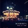 merry-go-round<タワーレコード限定/初回生産限定盤>