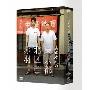 山田孝之の東京都北区赤羽 DVD BOX