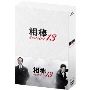 相棒 season 13 DVD-BOX I