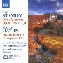 Alessandro Baccini/M.ハイドン&シュターミッツ:ディヴェルティメント&オーボエ四重奏曲 [8570178]
