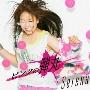 ピンクの弾丸 [CD+DVD]<初回生産限定盤>