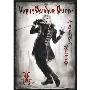 SHINKANSEN☆RX「Vamp Bamboo Burn~ヴァン!バン!バーン!~」
