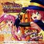 Sana (新谷さなえ)/Magical Halloween & SAMBA×SAMBA ORIGINAL SOUNDTRACK [GFCA-91]