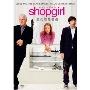 Shopgirl/恋の商品価値