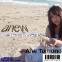 anew (Type-A)