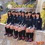 StartLine~スタートライン~ 【Type-A】